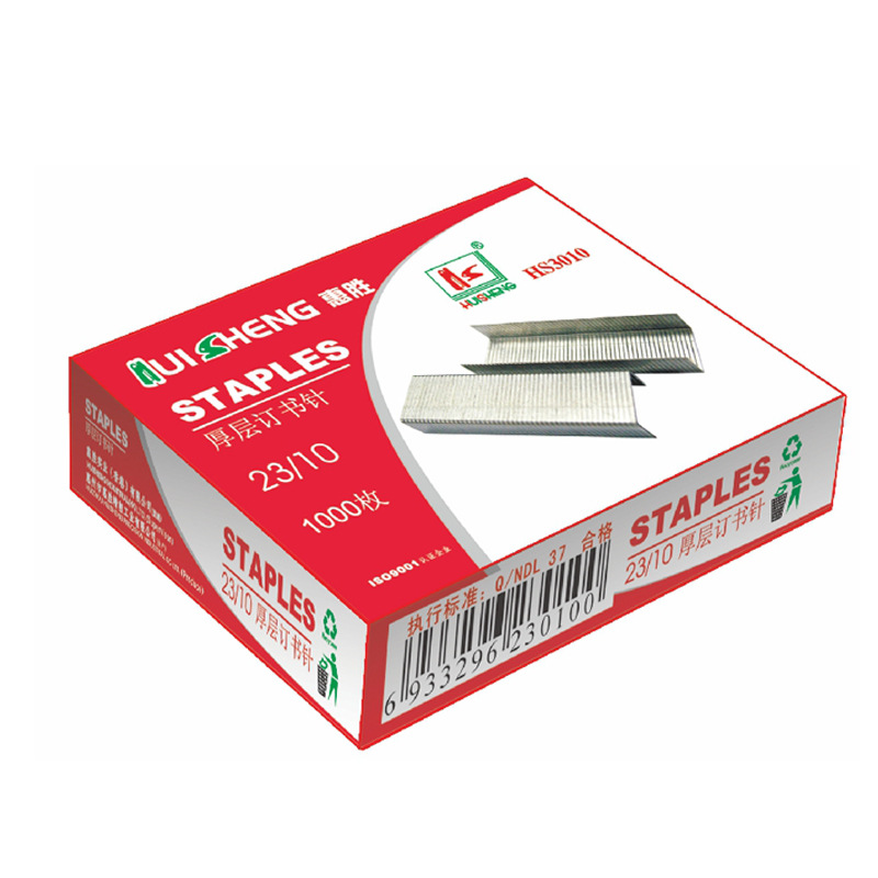 [Currently Available] Hatten 3010 Heavy Duty Staples Thick Staples 23/10 Order 50-80 Zhang