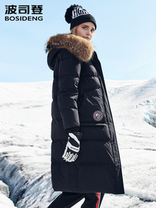 Image 3 - BOSIDENG harsh winter jacket women goose down coat big natural fur outlife waterproof windproof thicken long parka B80142154