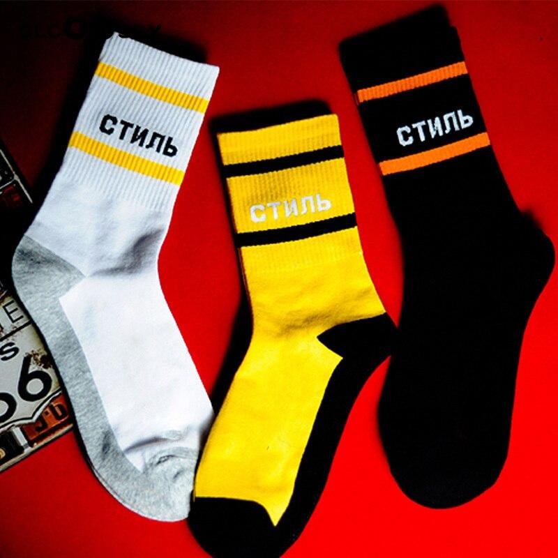 Men Funny Halajuku Humored Word Printed Socks Creative Heels Sokken Hip Hop Street Skateboard Basket Ball Socks Unisex Crew