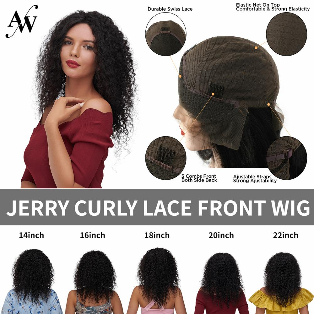 AW 14''-22'' HD Transparent Lace Wig Jerry Curly Pre Plucked Hairline With Baby Hair Lace Front Remy Human Hair Wig 150% Density