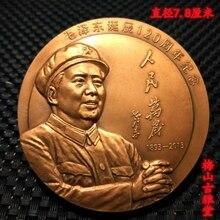 Бронзовая медаль Мао цзедонг на 120-ю годовщину