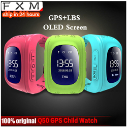 FXM Q50 OLED Child gps tracker SOS Smart monitoring GPS positioning Telephone Children GPS Baby watch Compatible IOS & android