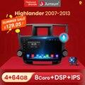 Junsun V1 2G + 32G Android 10 DSP Für Toyota Highlander 2007-2013 Auto Radio Multimedia Video player Navigation GPS RDS 2 din dvd