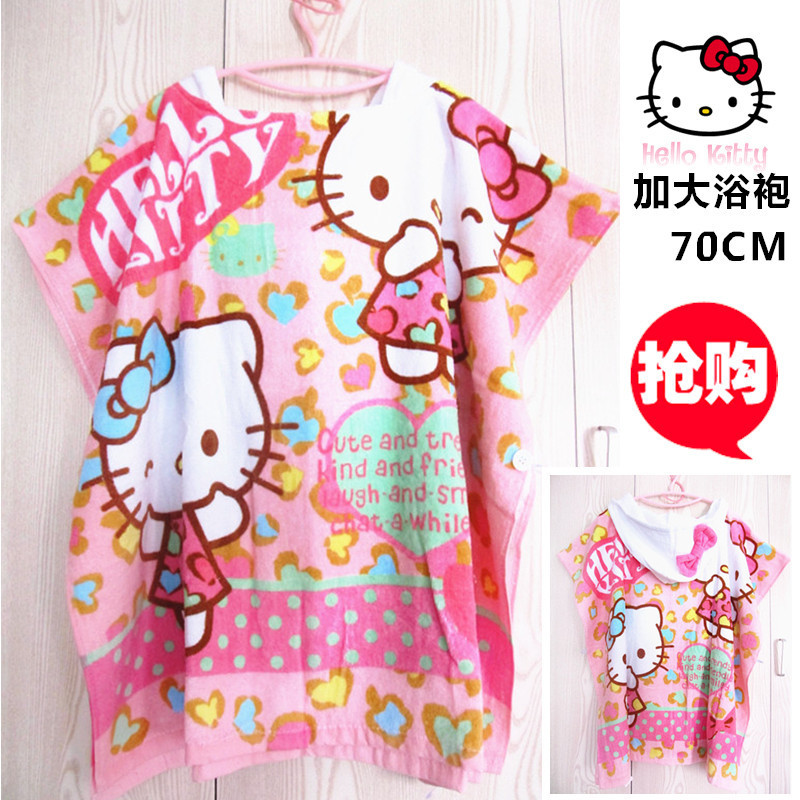 Children Large Size Pure Cotton Toweling Baby Hooded Cloak Bathrobe Beach Bathrobe Water-Absorbing Hello Kitty