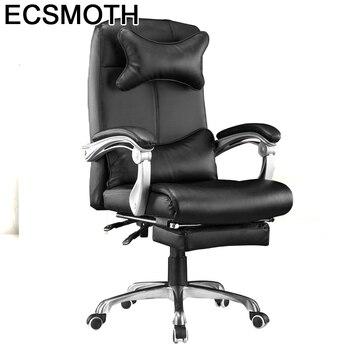 Meuble Stoel Sillon Stool Armchair Taburete Oficina Y Silla De Ordenador Bureau Leather Poltrona Gaming Cadeira Computer Chair