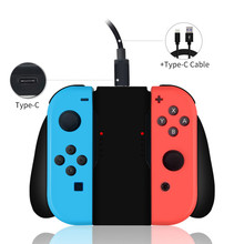 AOLION Charging Base Station Charger Chargeable Stand for Nintend Switch Joy Con NS Handle controller Charger