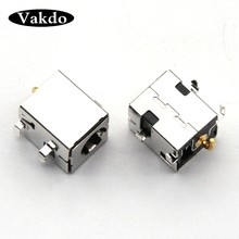 1-2pcs Brand new 2.5mm DC Power Jack Golden pin for Asus K52JR A52 A53 K52 k53 U52 X52 X53 X54 PJ033 A43 X43 A53 A53S U30 LAPTOP