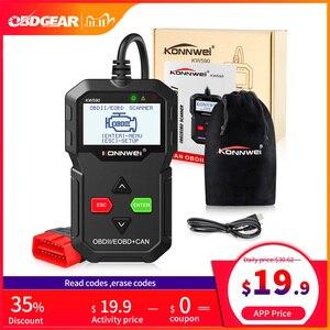Image 1 - KONNWEI escáner de diagnóstico de coche KW590 OBD2, herramienta de diagnóstico automático para OBD automático 2, mejor que Elm327, Wifi