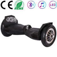 Hoverboard barato 10 pulgadas negro Scooters eléctricos especiales auto-equilibrio Scooters 2 ruedas equilibrio monopatín + cargador