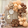 DIY Balloons Garland Brown Mama To Be Later Balloon 5-18inch Baby Shower Happy Birthday Double Apricot New Year Decoration