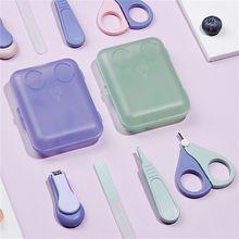 Bn 4 шт Уход за ногтями для новорожденных детей Детский триммер