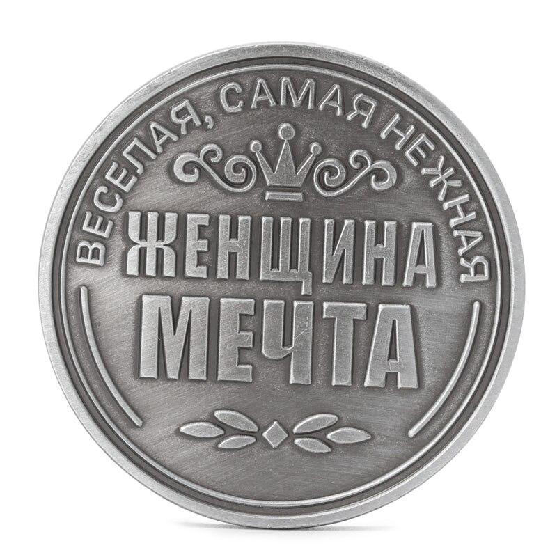 Russische Irina Gedenk Herausforderung Münzen Sammlung Sammeln Physikalische Geschenk