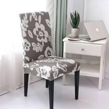 Housse de Chaise imprimée Jacquard, en Spandex, pour salle à manger, bureau, Banquet, mariage