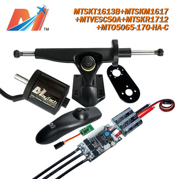 Maytech (5pcs) 5065 electric motor kit skateboard truck and speed controller based on VESC for magneto electric skateboard