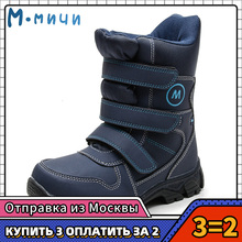 MMUN 2018 Wasserdichte Stiefel Kinder Warme Winter Stiefel Für Kinder Anti rutsch Kinder Stiefel Für Jungen Im Alter Von 8 12 größe 32 37 ML9270