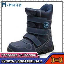 Mmun 2018 botas impermeáveis crianças botas de inverno quentes para crianças anti deslizamento crianças botas para meninos com idade 8 12 tamanho 32 37 ml9270