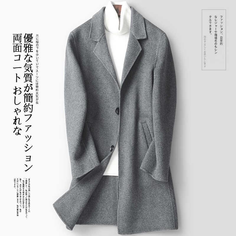 Lã 100% casaco masculino dupla face coreano jaqueta cashmere casaco longo outono jaquetas masculinas plus size casaco masculino kj976 s s