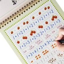 Новый арабские цифры прописи конструкция паза для ребенка обычным шрифтом упражнения канцелярских товаров для учащихся начальных классов школы для начинающих