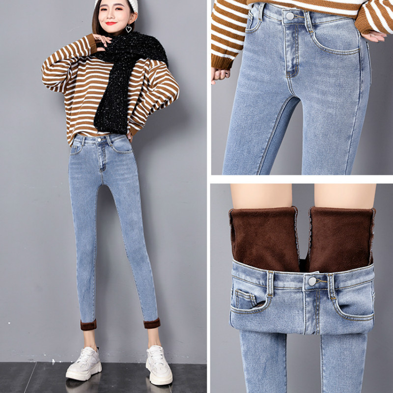 High Waist White Jeans Female 2019 Winter Velvet Thick Warm Jeans Woman Stretch Jean Femme Skinny Winter Pencil Pants For Women