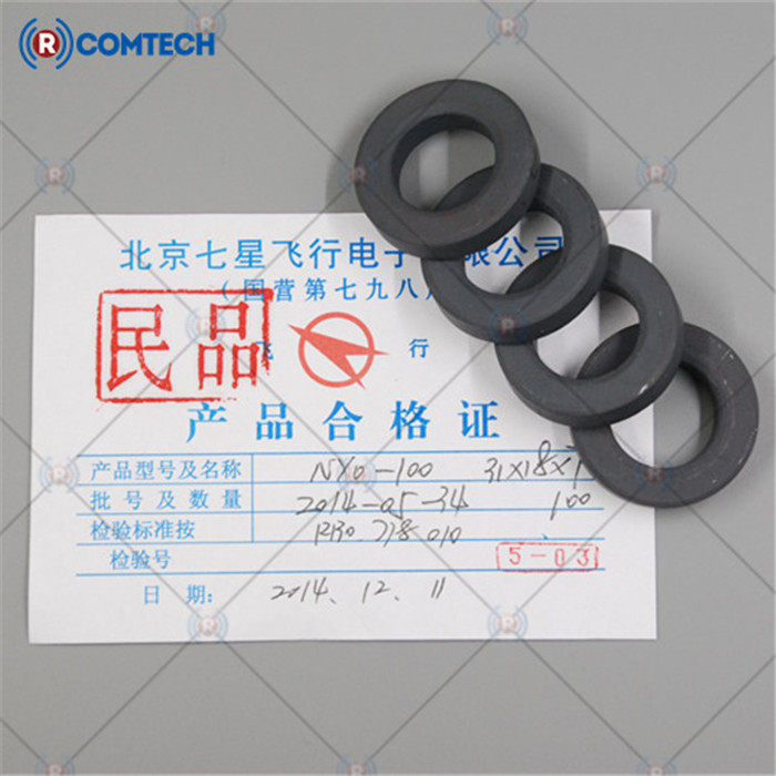 Nickel Zinc Magnetic Ring NXO-100 31X18X7 Short Wave Balun Antenna Balun Mining Machine Magnetic Ring