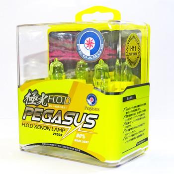 2x H11 ksenonowe żarówki halogenowe 12V 100W 2800K Xenon HID żółte żarówki reflektorów samochodowych automatyczne światło lampy żółte szkło kwarcowe H11 lampa samochodowa tanie i dobre opinie 12 v Pegasus Yellow