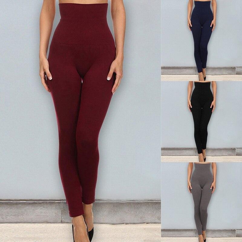 New Women Plus Velvet Sports Pants Thick Running Trousers High Waist Gym Leggings Push Up Slim Fitness Sameless Sportswear