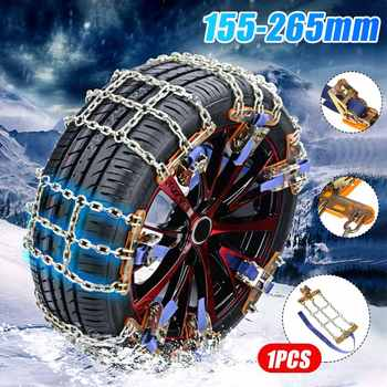 Steel Wheels Tyre Tire Snow Ice Chains Belt Anti-skid Anti-slip Vehicles Wheel Chain Mud Road Safe Safety Car Accessories image