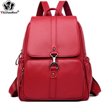 цена на Fashion Backpacks for Women Soft Leather Shoulder Bag Female Designer Anti Theft Backpack Women Girls Large Backpack School Bag