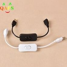 Woo power медный материал USB кабель для мужчин и женщин переключатель ВКЛ. Выкл. Кабель тумблер светодиодный кабель питания 28 см