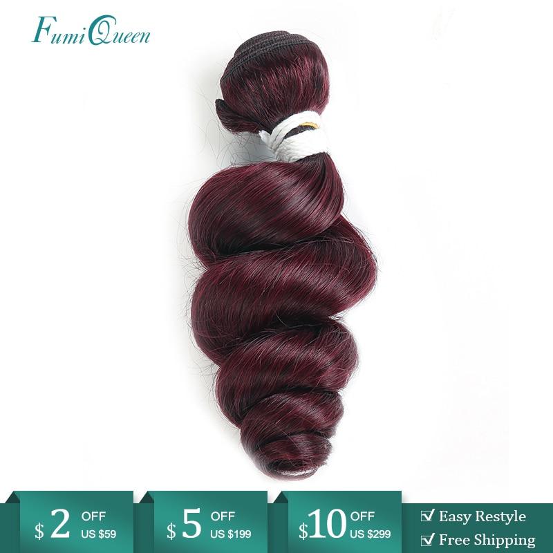 99J Red Burgundy Human Hair Weave Bundles 10