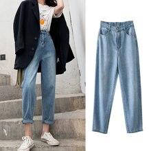 Винтажные прямые джинсы с высокой талией брюки для женщин уличная