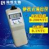 lu heng Biological Portable Turbidity Analysis Meter Swimming Pool Sewage Turbidity Measurement Instrument Turbidity Meter