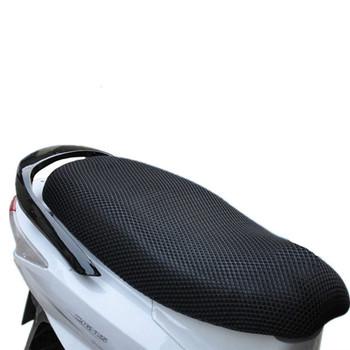 Uniwersalna poduszka powietrzna poduszka siedziska motocykla poduszka powietrzna i pokrywa z pompą poduszka siedziska motocykla akcesoria motocyklowe tanie i dobre opinie CN (pochodzenie) Izolacja ice bag