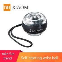 XIAOMI YUNMAI запястье мяч супер гироскоп powerball запястье мяч палец ручка самозапуск рука сила тренажер снимает давление цветной свет