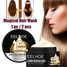 50ml Hair Conditioner Treatment Hair Mask Moisturizing Soft seconds Repair 5 Nourishing Hair Restore Care hair Mask Damage X6R9 tanie tanio BREYLEE Kobiet Odżywka