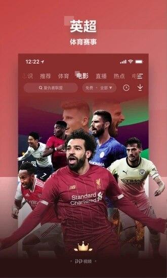 pp视频破解版免费下载
