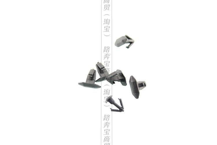 10 adet otomotiv kapı contası kauçuk conta klip Peugeot Citroen için plastik bağlantı elemanları