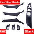 4/7 шт набор правый руль RHD для BMW 5 серии F10 F11 520 525 черный бежевый серый интерьер автомобиля ручка внутренняя панель вытяжка отделка