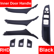 4/7PCS Set Right Hand Drive RHD For BMW 5 series F10 F11 520 525 Black Beige Gray Car Interior Door Handle Inner Panel Pull Trim