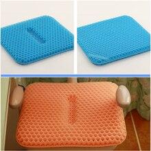 Gel almofada de assento-favo de mel laranja reforçada duplo antiderrapante almofada de assento para o carro ou cadeira de escritório sciatica & alívio da dor nas costas