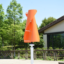 200W Orange Wind Turbine Power Generator 12v/24v Vertical Axis Windmill 3-Blades High-efficiency With Free Controller for Home maylar 12v 24v 200w high efficiency vertical wind turbine generators low noise low start wind speed easy install max power300w