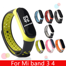 Mi Band 3 4 스트랩 스포츠 실리콘 시계 손목 팔찌 miband 스트랩 액세서리 팔찌 smart For Xiaomi mi band 3 4 strap