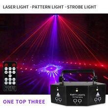 Strona główna KTV materiały dekoracyjne produkty wielofunkcyjne aktywowane dźwiękiem dyskoteka oświetlenie sceniczne LED RGB