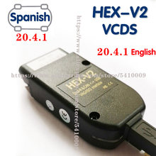2020 VCDS HEX V2 Интерфейс VAG COM 20.4.1 испанский VAG COM 20,4 для VW AUDI Skoda Seat многоязычный ATMEGA162 + 16V8 + FT232RQ
