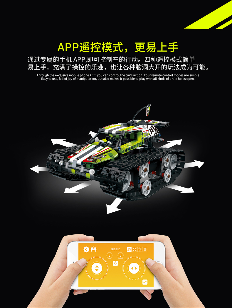 MOULD KING Crawler RC Tracked Racer Compatible 42065 MOC 13023 13024 Building Block 7