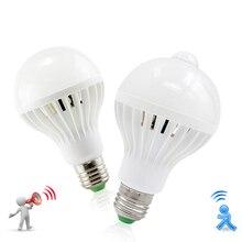 Lámpara LED PIR infrarroja movimiento/sonido + Sensor de luz Control E27 3w 5w 7w 9w 12w automático inteligente Sensor blanco Lampada Bombilla LED