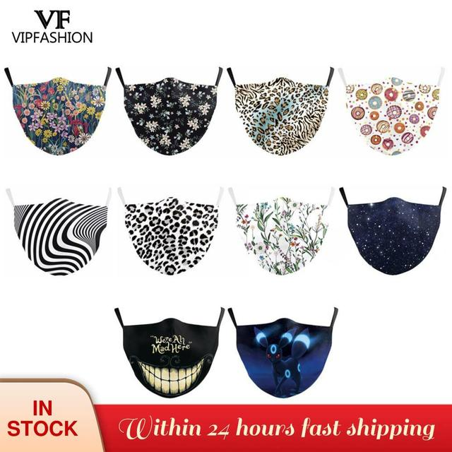 VIP FASHION Colorful Floral Printting Mouth Mask Protective  Anti Dust Mouth-Muffle Washable Fabric Face Mask Reusable