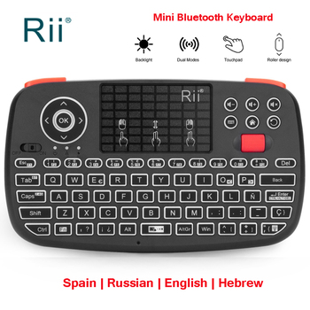 Rii i4 2.4G Mini Bluetooth Keyboard Russian English Spain Wireless Keyboards With Backlit Air Mouse For Windows Android