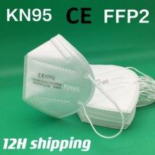 Ffp2 protetora rosto máscara boca pm2.5 5 camada filtro almofada máscaras de proteção segurança respirável mascarillas ffp 2 anti poeira