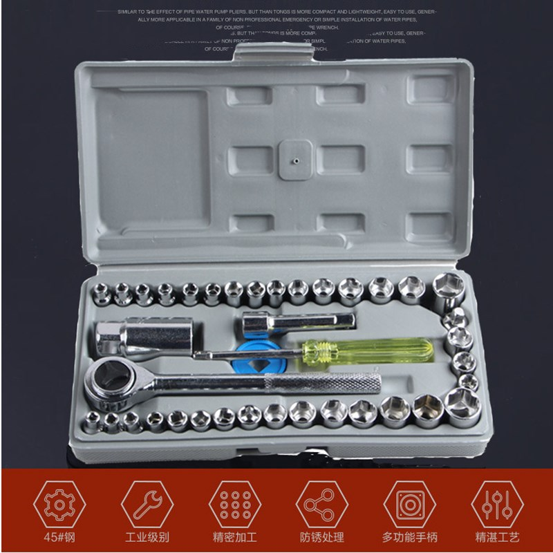 Купить с кэшбэком 40 - Piece Automobile And Motorcycle Combination Tools Sleeve Set Toolbox Wrench Sleeve Combination Kit